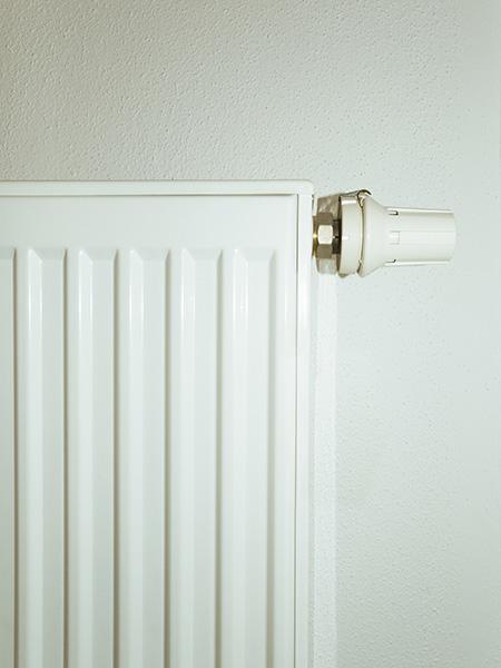radiateur vertical electrique