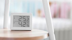 Quelle temp rature id ale doit tre la chambre d un b b direct energie - Temperature ideale pour chambre bebe ...