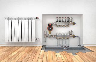 Comment Fonctionne Un Plancher Chauffant Hydraulique Total Direct Energie