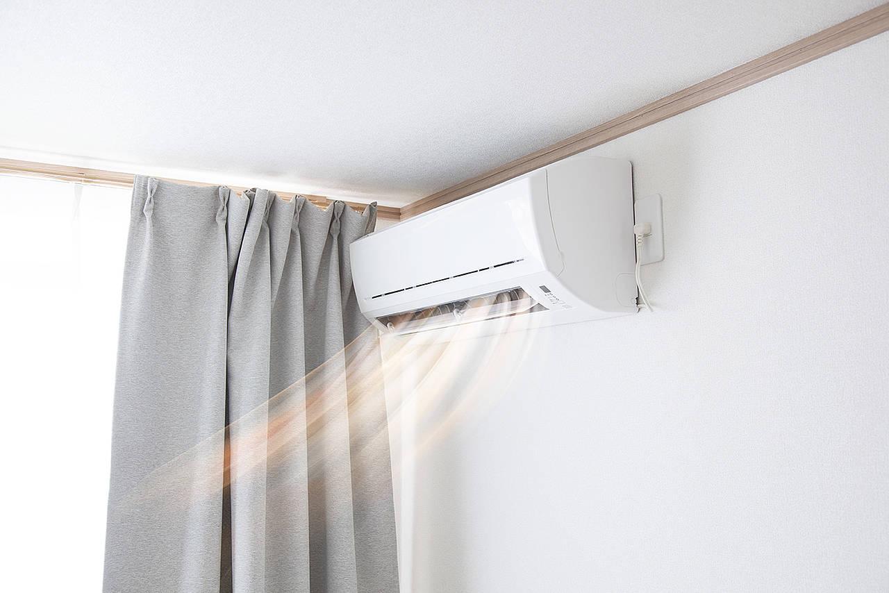 Pourquoi choisir la bonne puissance de climatisation