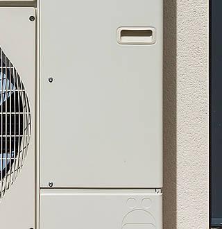 Entretien d une pompe chaleur mode d emploi direct for Entretien d une climatisation